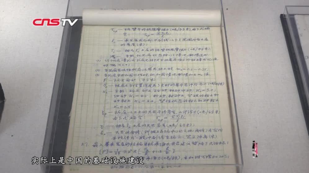 """探访南京长江大桥 中国人的""""争气桥"""""""