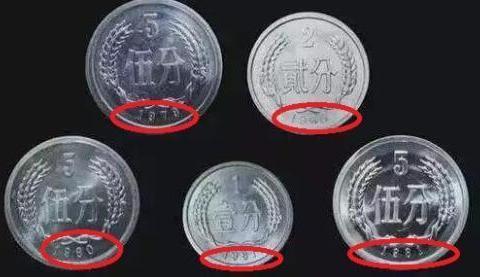 """硬币""""五大天王""""和""""四小龙""""你喜欢哪个?历史收藏专家一语道破"""
