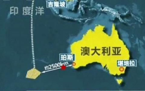 马航失踪客机已坠毁?俄航专家公布确切地点,但马方采纳搜索存疑