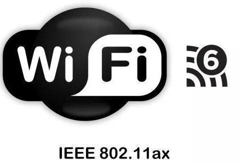 下一代WiFi标准正式启用速度提升4成,终于能在高铁上打王者
