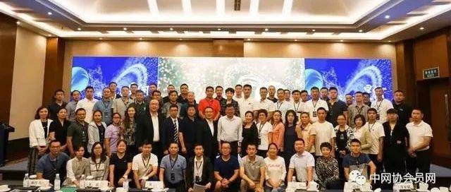 资讯 | 2020年中国网球巡回赛申办工作会议圆满