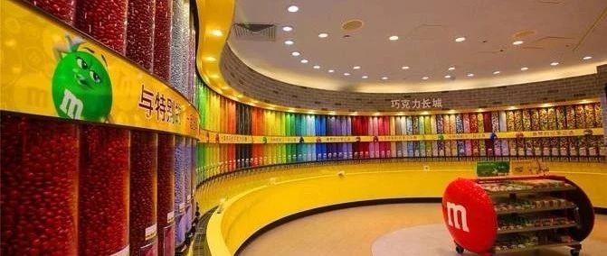 天津也要有网红巧克力博物馆啦,竟然就在咱大滨海!