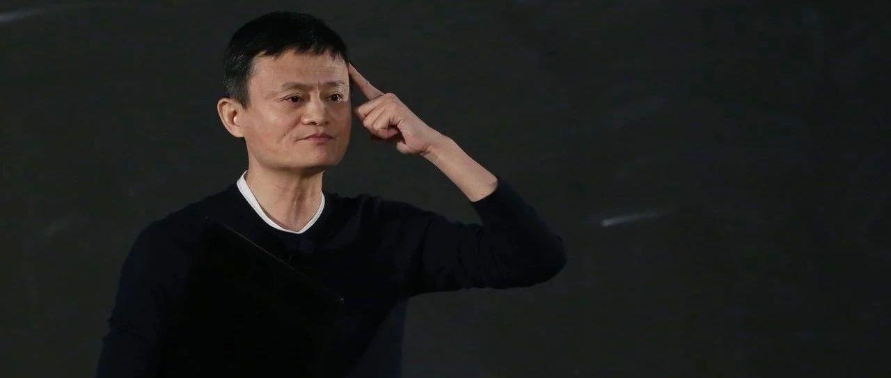 """马云55岁""""提前退休""""!这些人也可提前退休!还有些人可能延迟退休!"""