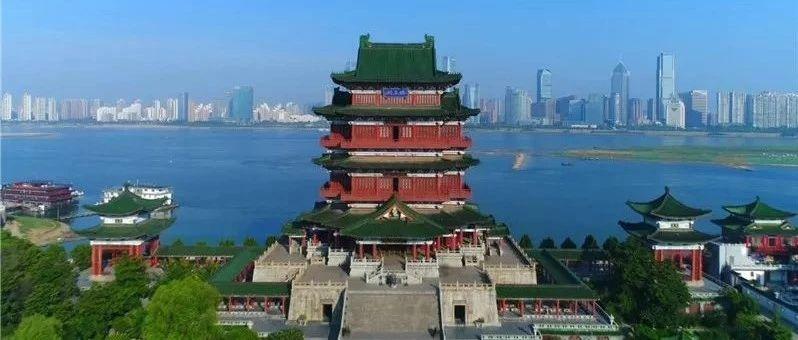 """""""人民记忆 70年70城""""记住南昌!在这里LED""""中国芯""""照亮世"""