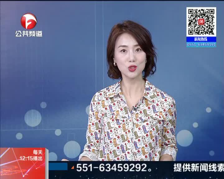 《新闻午班车》亳州:金口酒业酿美酒  祝福祖国更美好