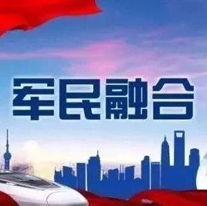 【新闻】北京拟出台新政 科技成果转化行业将迎利好