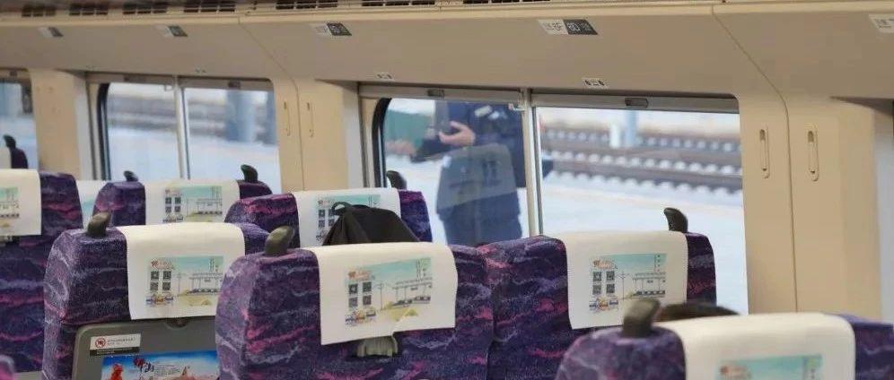 火车坐过站怎么办?其实可以免费返回 很多人还不知道