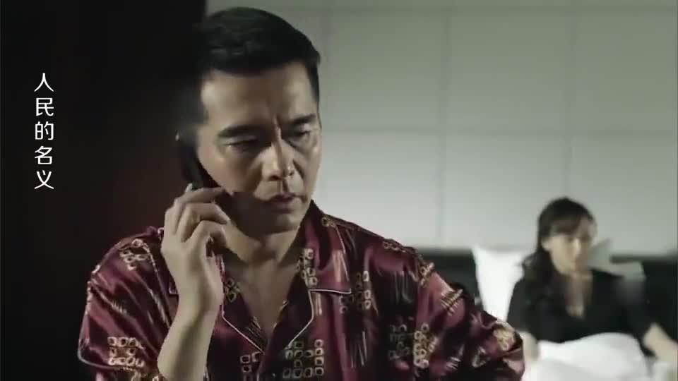 赵瑞龙表面跟祁同伟称兄道弟,电话备注却是这个,小心思一览无遗