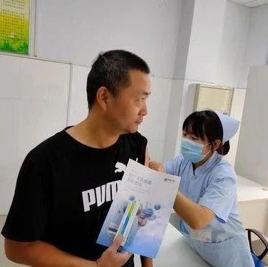 【晨报许昌】市人社局面向全市招大众创业导师/四价流感疫苗在我市开始接种