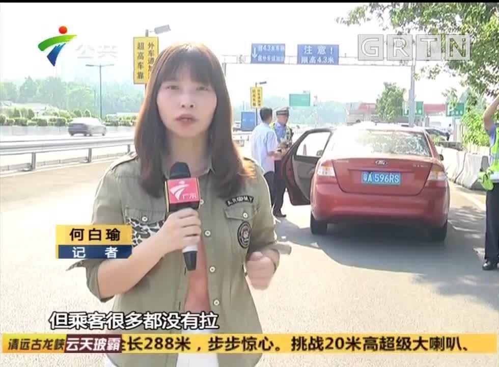 (DV现场)广州交警严查未系安全带 乘客违法司机罚两百