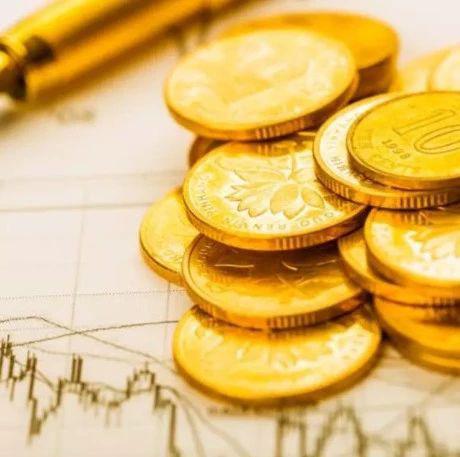 【宏观点评】贷款利率市场化改革解析:利率市场化的关键一跃