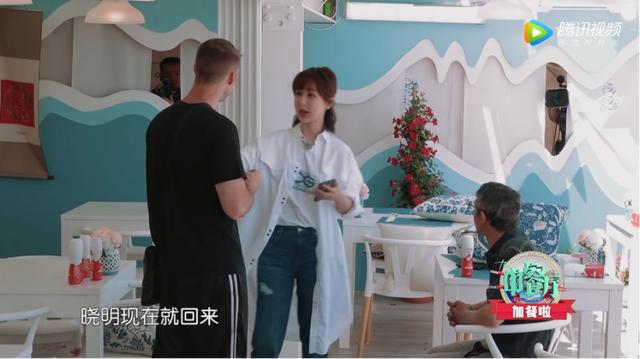 《中餐厅》未播:黄晓明处理问题毫无逻辑搞懵杨紫!