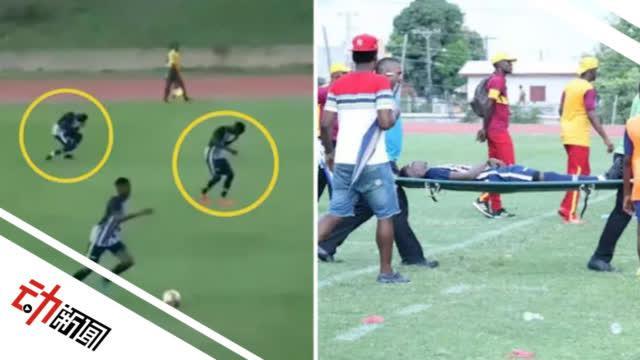 牙买加4名大学生运动员 2人瞬间跪地