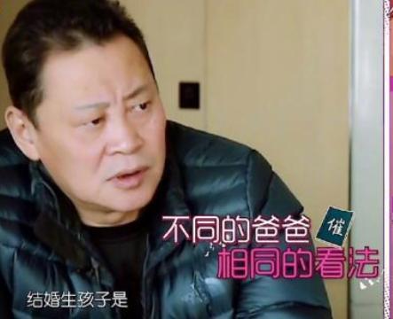 朴树,秦岚,周迅,莫文蔚……明星面对众人催生时是怎样的回答?