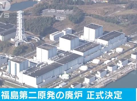 福岛核电站正面临没有空间储存放射性水的窘境
