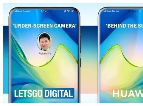 华为屏下前置摄像头专利曝光:消灭刘海 打造真全面屏