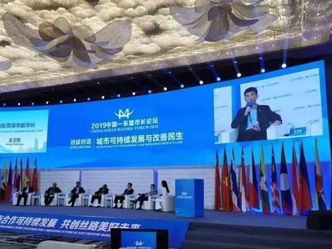 王卫东副市长带队赴广西参加2019中国—东盟市长论坛