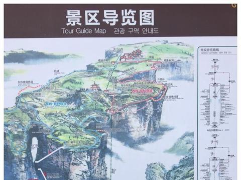 张家界天门山景区历史文化积淀深厚有湘西第一神山和武陵之魂之称