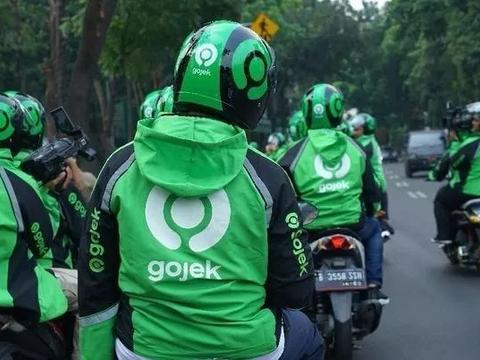 Gojek获AIA Indonesia参投F轮融资丨东南亚创投日报