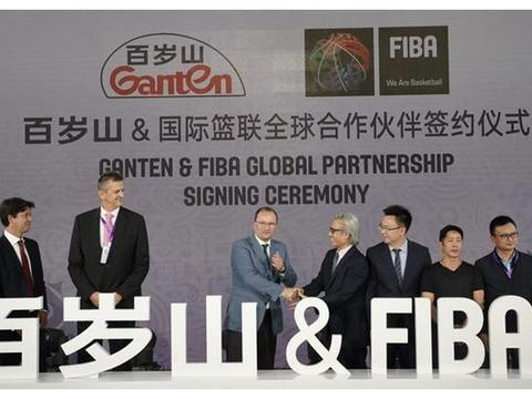 百岁山签约国际篮联:深耕体育营销,深化全球布局