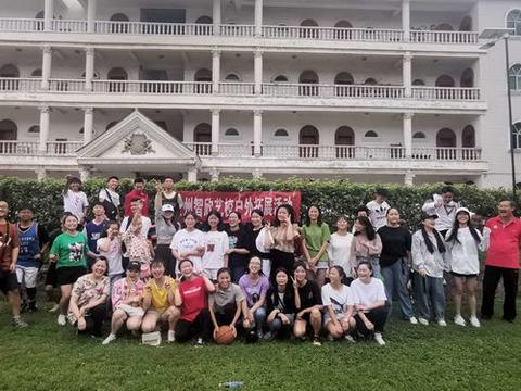 贵州智欣艺术:2019智欣艺校户外拓展活动