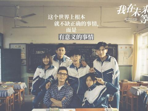 我在未来等你:刘德华小虎队的歌小霸王游戏