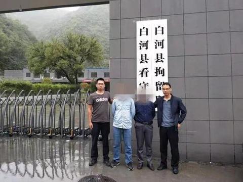 白河公安协外抓获两名网上逃犯