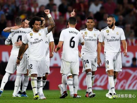 『足球推荐』欧冠-巴黎圣日尔曼VS皇家马德里