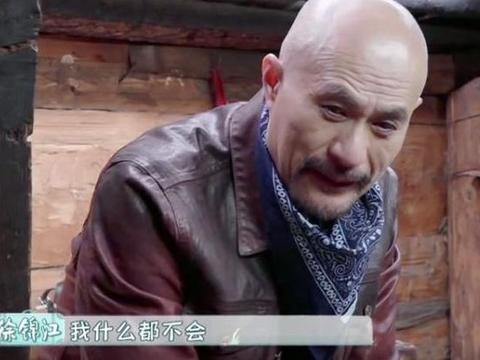 梁家辉被徐锦江喷一脸西瓜还特宠溺,太有梗了