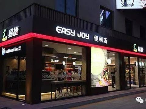 中石化第一家无感支付无人便利店在上海开业!