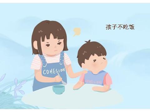 孩子不爱吃饭,咋办?大多是家长没有用对方法!
