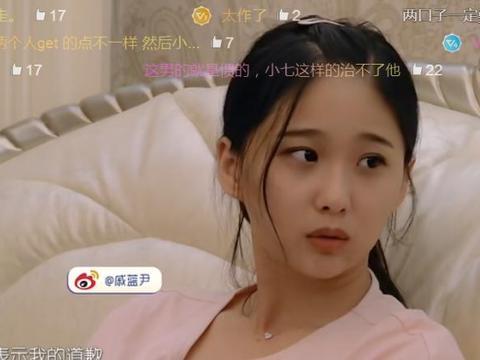"""戚蓝尹和若风的爱情有多""""别扭""""?一个喜欢""""作"""",一个太自我"""