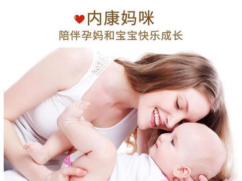 【孕期困扰】怀孕后哪种睡姿比较正确?