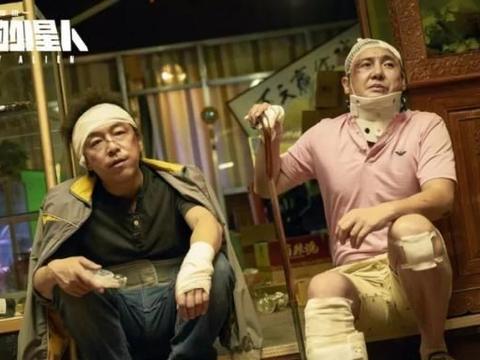春节档预售票房,双影帝影片落榜,它力压《疯狂的外星人》夺第一