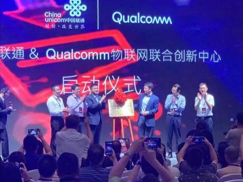 芯讯通参加Qualcomm与中国联通物联网联合创新中心发布会