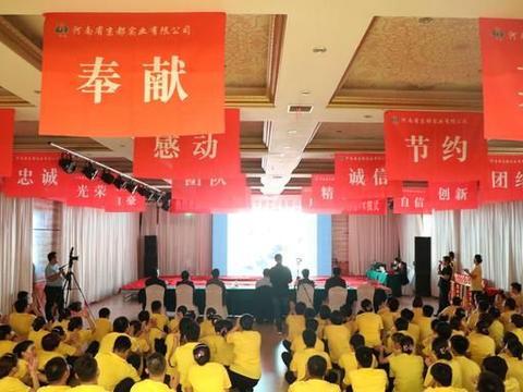 京都饭店庆祝祖国70华诞歌唱比赛暨京都风暴例会PK大赛浓情开展