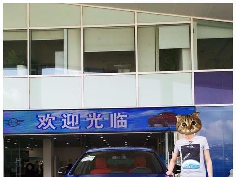 耀夜版艾斯托蓝宝马3系GT正式提车作业
