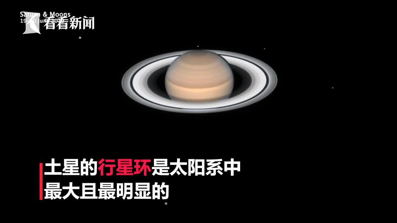 哈勃望远镜拍下土星最新肖像照 行星环清晰可见