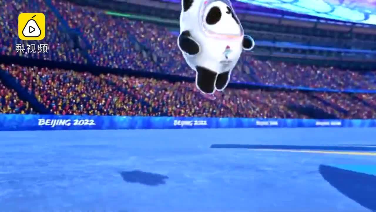 萌物!北京冬奥会发布吉祥物造型