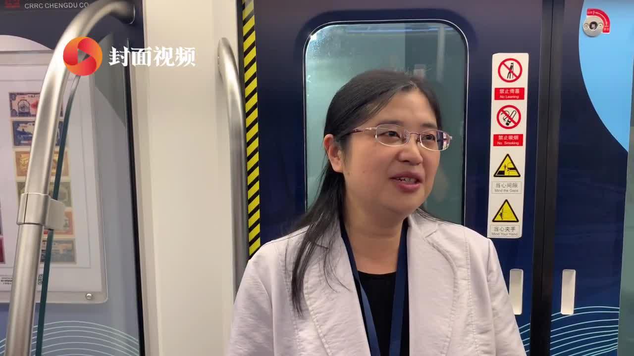 """四川大学文学与新闻学院副院长操慧:""""流动博物馆""""主题列车就是一个时光穿越机"""