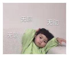 唐嫣最新路透,脸上肉嘟嘟的下巴却好尖,网友:这腰跟怀孕了一样