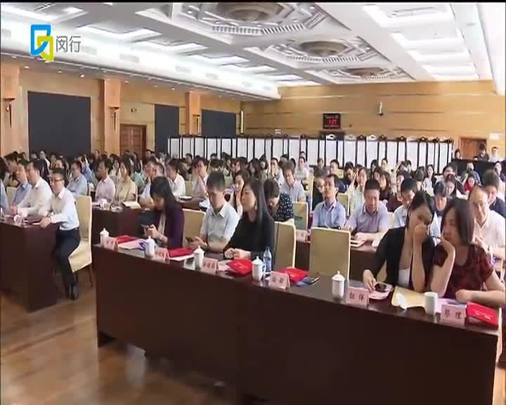 闵行区融媒体中心揭牌