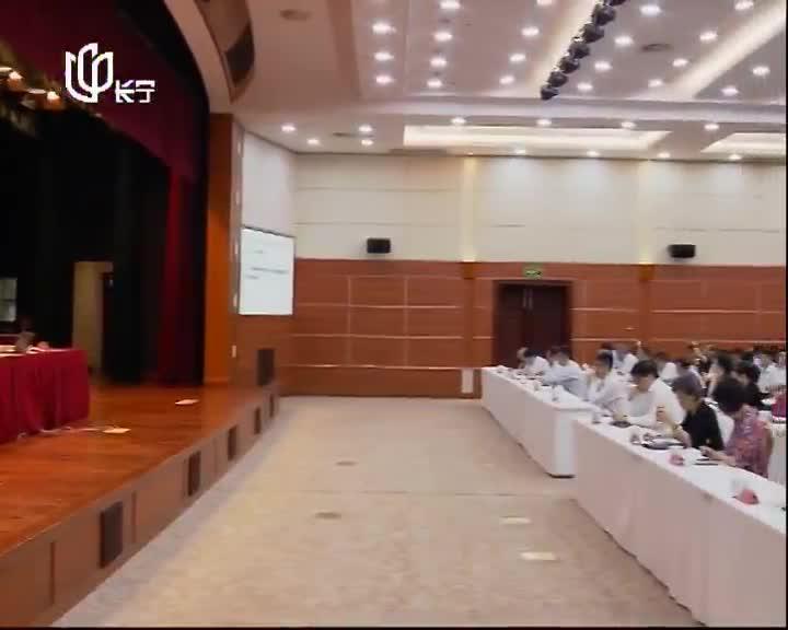 长宁区举行局处两级党委(党组)理论学习中心组联组学习会
