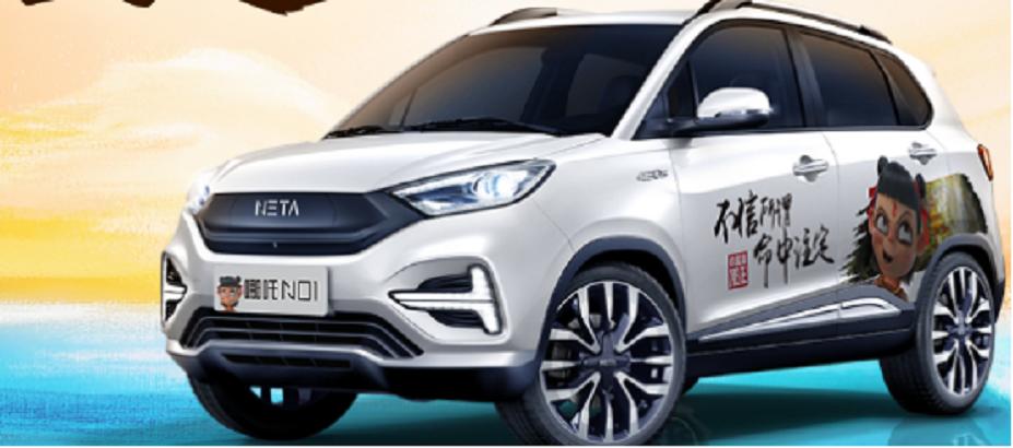 日常代步,纯电小SUV哪吒N01和欧拉R1选谁