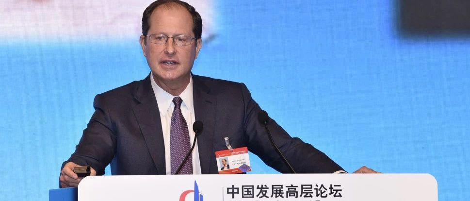 福缘网赚博客_小布热津斯基:中美之间的共生关系是经济稳定的基石
