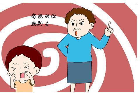 如何平静面对孩子的消极情绪?做个佛系父母,这几招教给你
