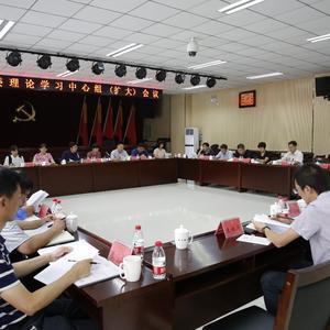 平谷区纪委监委:警示教育求深度升热度提精度