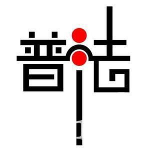 新疆打造青年普法志愿者法治文化基层行普法品牌