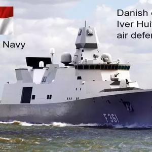 当代维京旗舰:丹麦海军的伊万-休特菲尔德级防空护卫舰