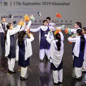 诗歌颂友谊——巴基斯坦青少年一代的中国情